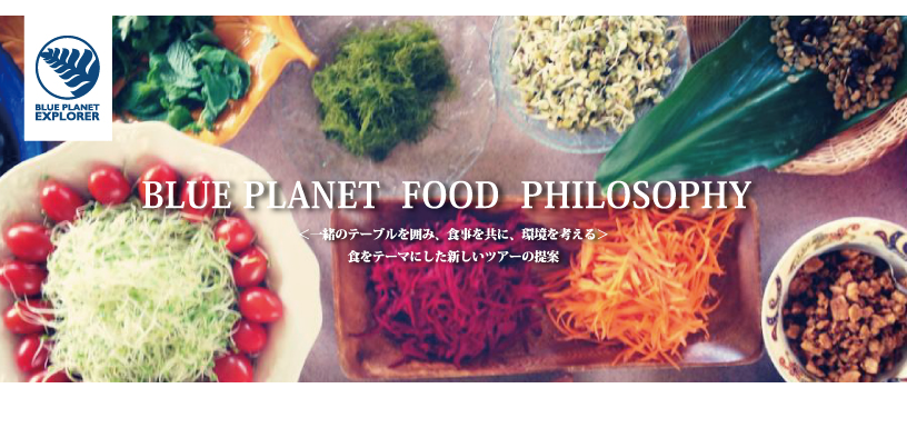 Blueplanet Food philosophy